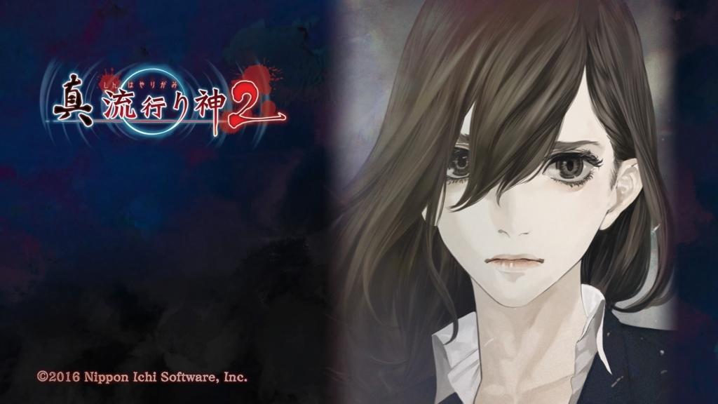 f:id:miyabi-game:20180528162152j:plain