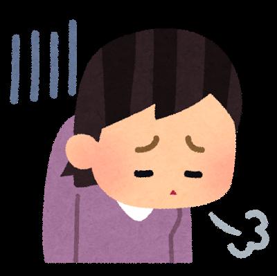 f:id:miyabi-game:20180604165520p:plain