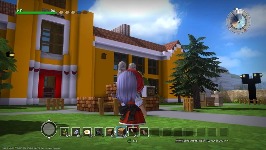 f:id:miyabi-game:20180606185854j:plain