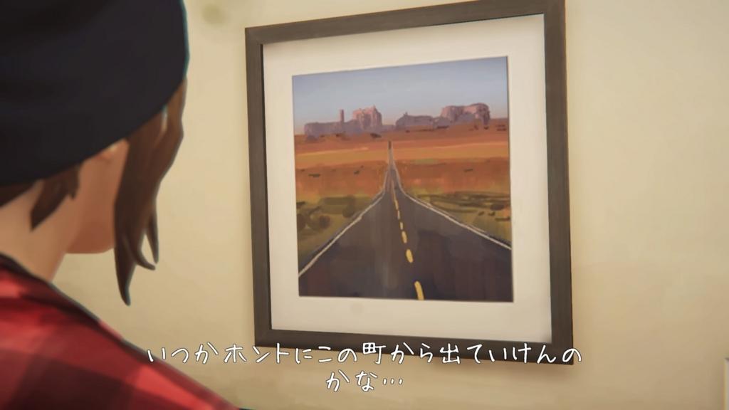 f:id:miyabi-game:20180613050714j:plain