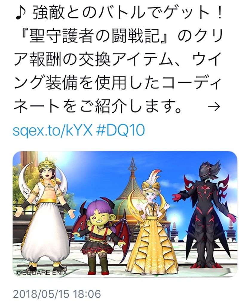 f:id:miyabi-game:20180618020523j:image