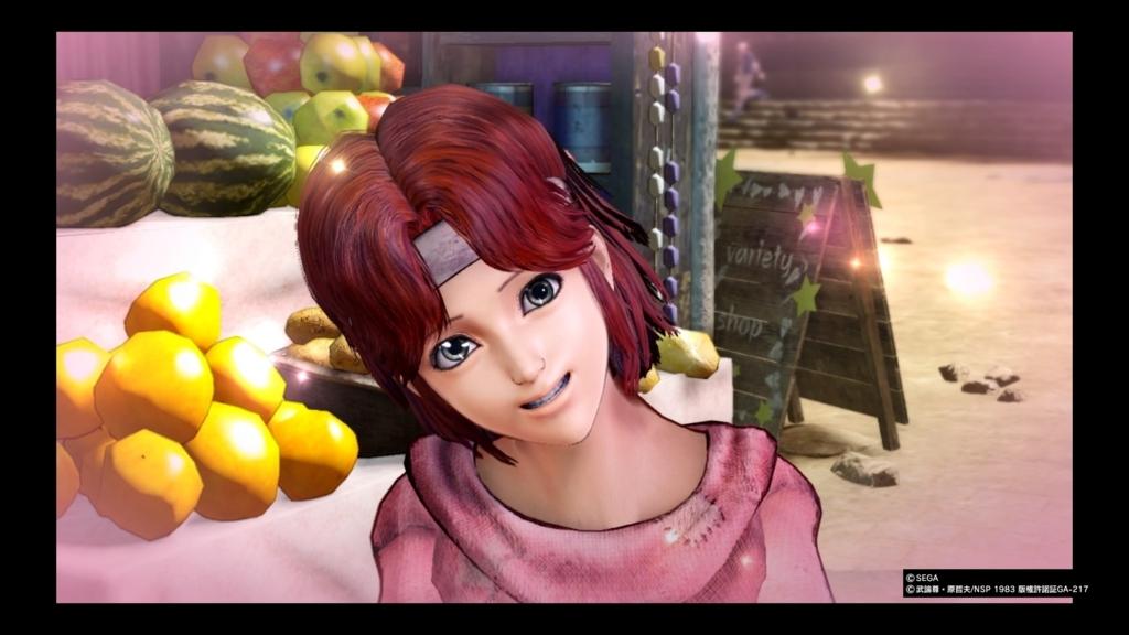 f:id:miyabi-game:20180706211213j:plain