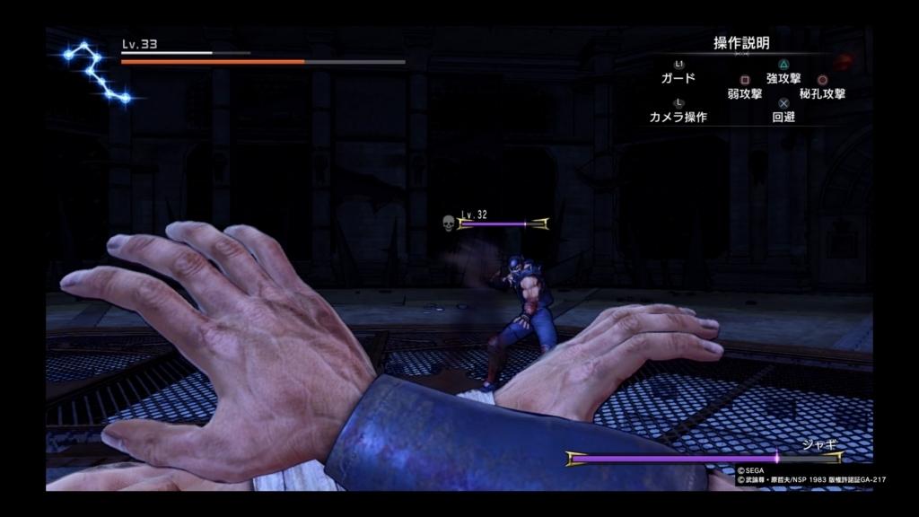 f:id:miyabi-game:20180706214154j:plain