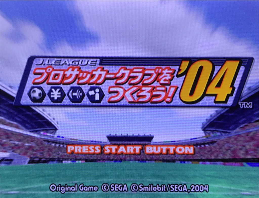 f:id:miyabi-game:20180712120628j:image