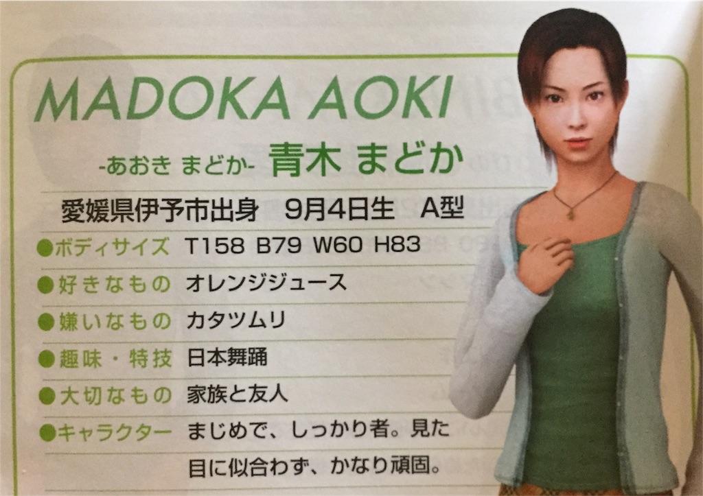 f:id:miyabi-game:20180712120655j:image