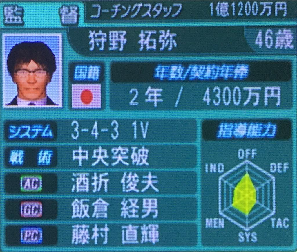 f:id:miyabi-game:20180712141056j:image