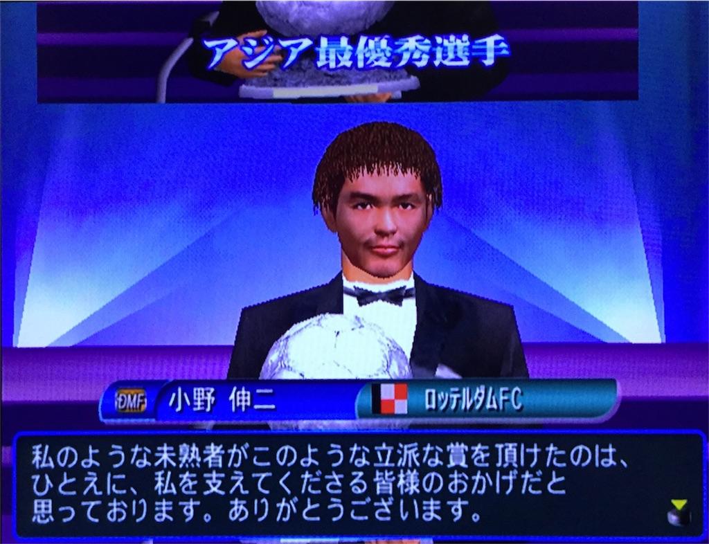 f:id:miyabi-game:20180712141437j:image