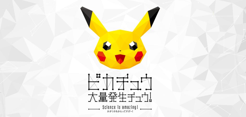 f:id:miyabi-game:20180815030512p:plain