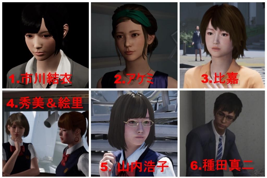f:id:miyabi-game:20180820180440j:plain