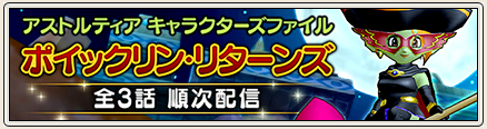 f:id:miyabi-game:20180905144835p:plain