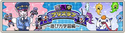f:id:miyabi-game:20180905145525p:plain