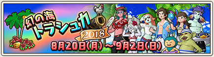 f:id:miyabi-game:20180905150850p:plain