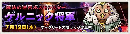 f:id:miyabi-game:20180905151438p:plain
