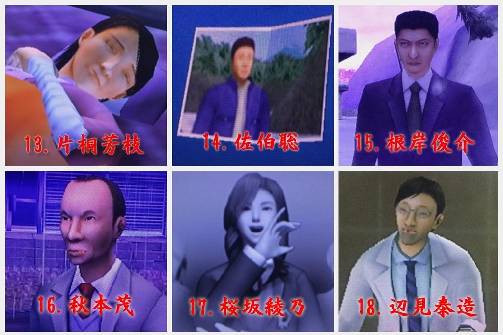 f:id:miyabi-game:20180928143427j:plain