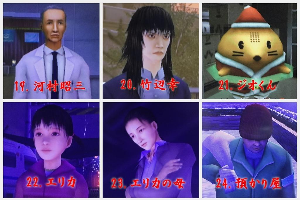 f:id:miyabi-game:20180928143901j:plain