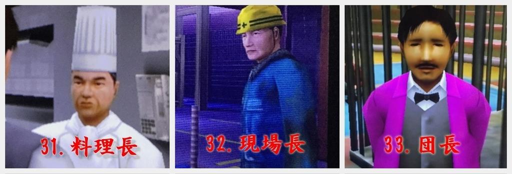 f:id:miyabi-game:20180928144457j:plain