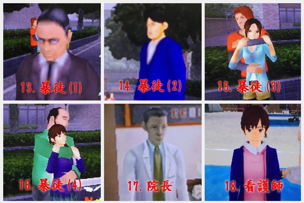 f:id:miyabi-game:20180928152343j:plain