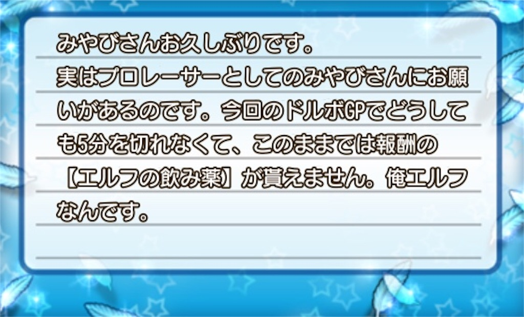 f:id:miyabi-game:20181014041721j:image