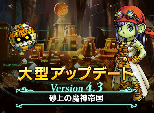 f:id:miyabi-game:20181204130007p:plain
