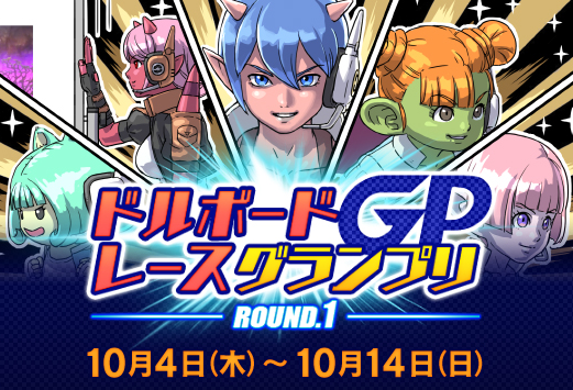 f:id:miyabi-game:20181204131347p:plain