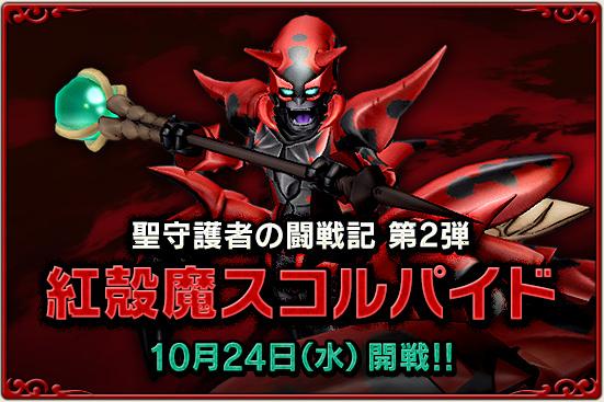f:id:miyabi-game:20181204133351p:plain
