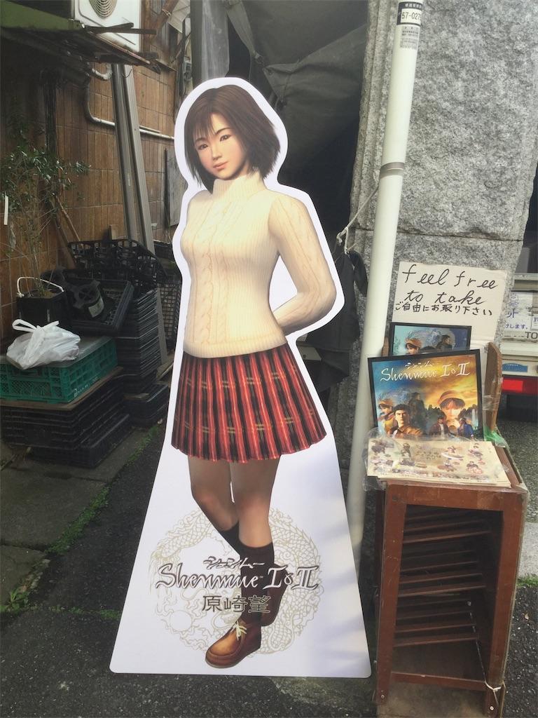 f:id:miyabi-game:20181208210245j:image