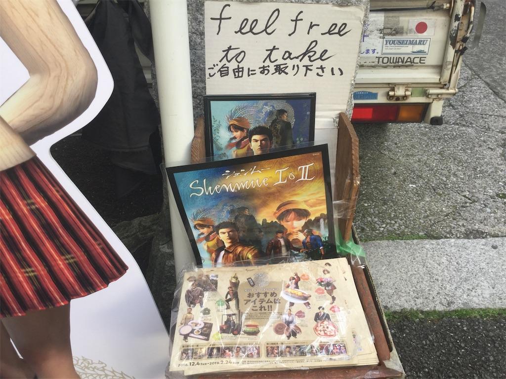 f:id:miyabi-game:20181208210433j:image