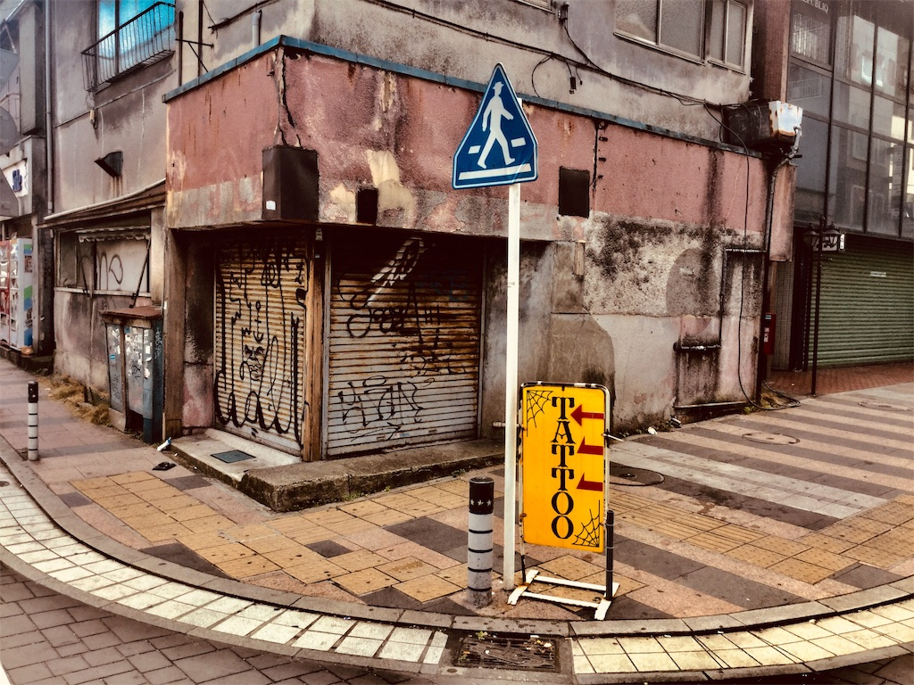 f:id:miyabi-game:20181208230240j:image