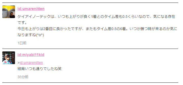 f:id:miyabi11kid:20200518102407p:plain