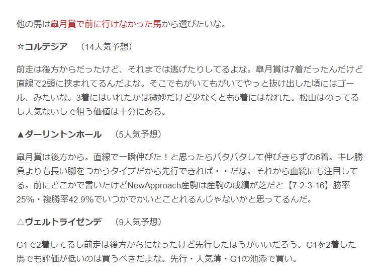 f:id:miyabi11kid:20200601140234p:plain