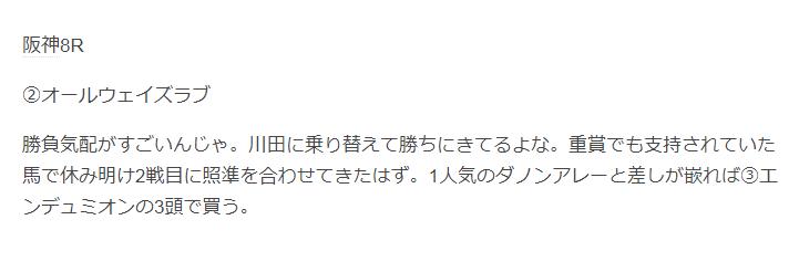 f:id:miyabi11kid:20200615100718p:plain