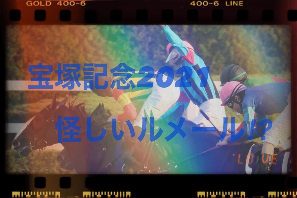 f:id:miyabi11kid:20210624105911j:image