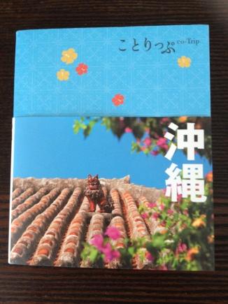 fc2blog_201309110647088af.jpg