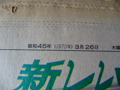 P1260967.jpg
