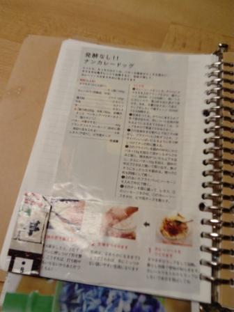 f:id:miyabi2:20180328050812j:plain