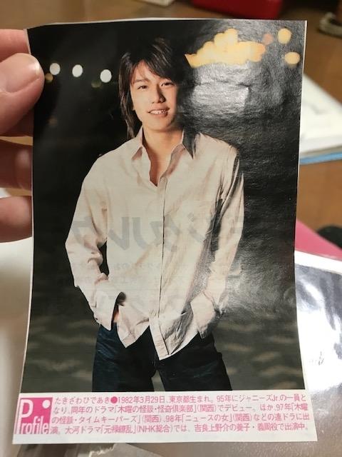 f:id:miyabi2:20190113171954j:plain