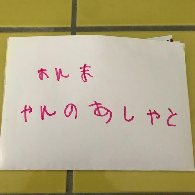 f:id:miyabi2:20200511223644j:plain