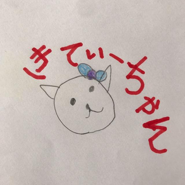 f:id:miyabi2:20200511223735j:plain