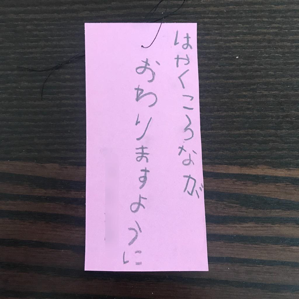 f:id:miyabi2:20200630045957j:plain