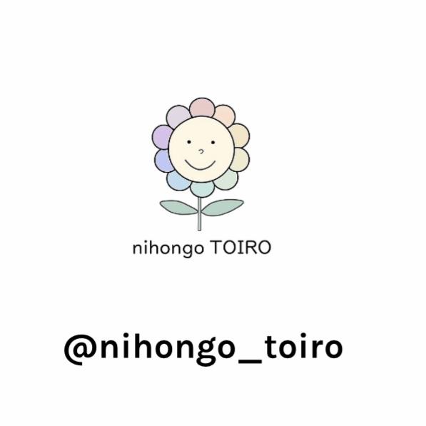 f:id:miyabi2:20201006040451j:plain