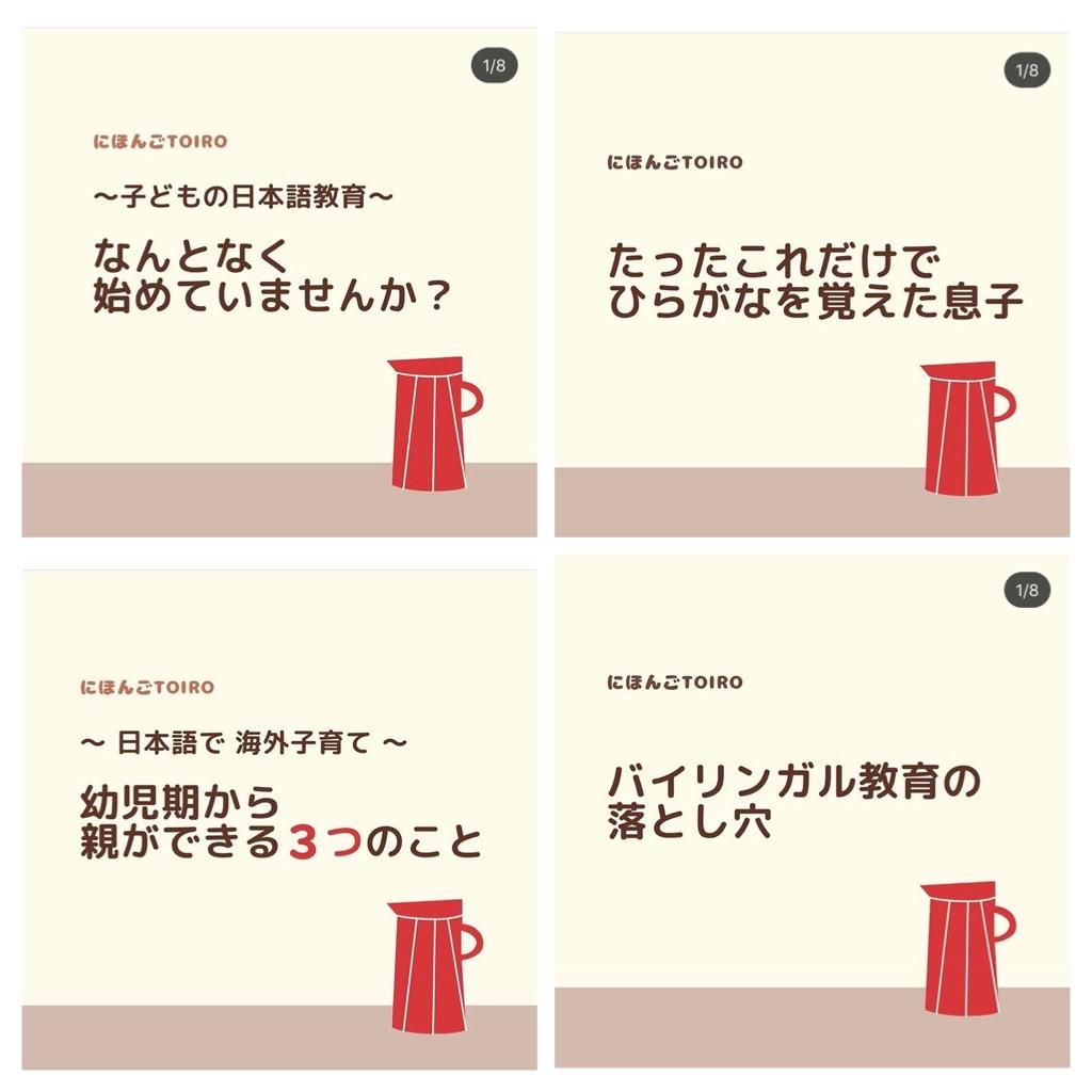 f:id:miyabi2:20201006041807j:plain