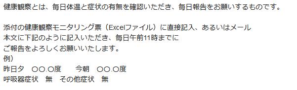 f:id:miyabi2:20201119121130p:plain