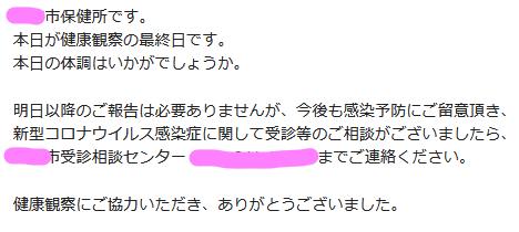 f:id:miyabi2:20201119141006p:plain