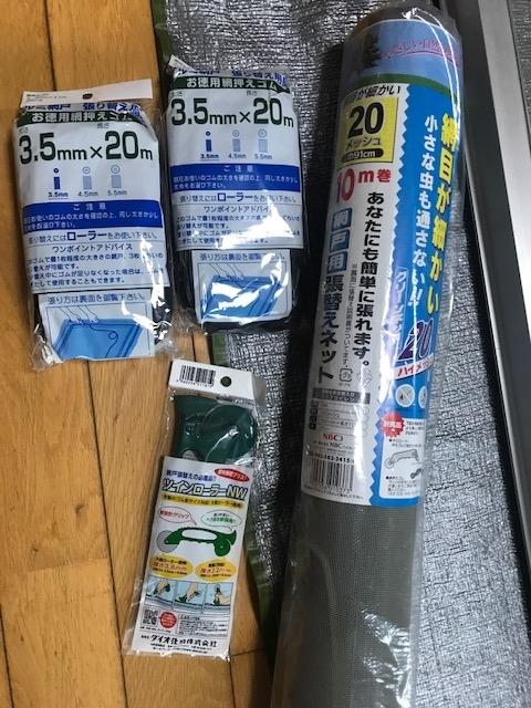 f:id:miyabi2:20201120152349j:plain