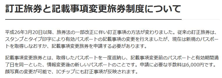 f:id:miyabi2:20210207045117p:plain