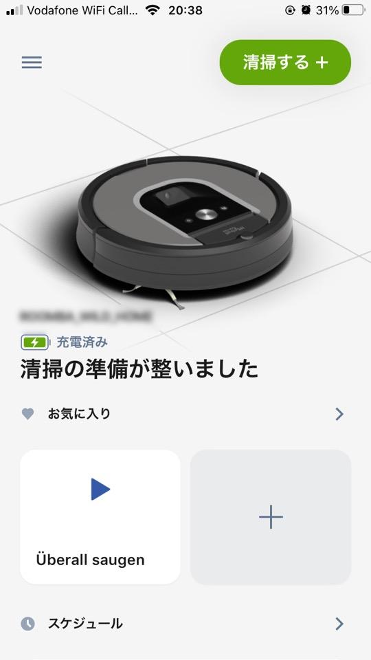f:id:miyabi2:20210312185759j:plain