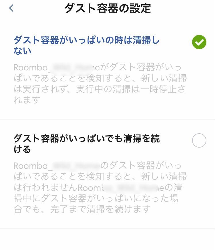 f:id:miyabi2:20210312192720j:plain