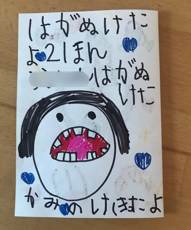 f:id:miyabi2:20210412170104j:plain