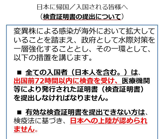 f:id:miyabi2:20210706172755p:plain