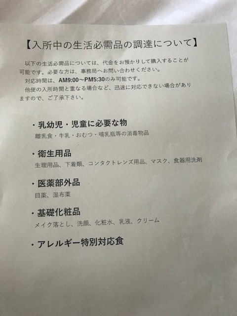 f:id:miyabi2:20210706180849j:plain